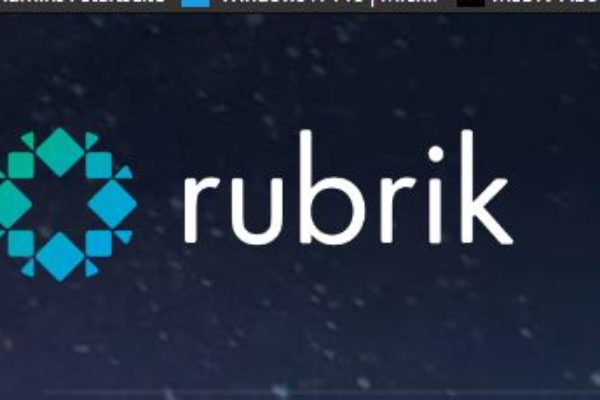 Rubrik screenshot logo