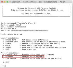 eift toolkit command